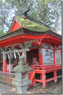 One of the first shrines